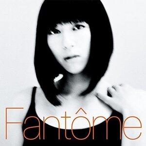 宇多田ヒカル「Fantôme」はアラサー女性にとって特別な装置であるように思う。