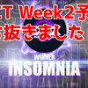 【VCT week2勝ち上がりました!!Main stage出場決定!】