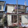 住宅リフォーム 火災保険の話Vol11