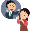 【みんなさんも試してみませんか⁉︎】電話におけるコミュニケーションの3つのコツ