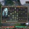 Grimdawn、DLC ネクロマンサー攻略、感想等(Ashes of Malmouth)