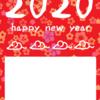 【年賀状イラスト】年賀状フリー素材 無料配布します