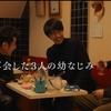 映画『半世界』50点/高村紘(稲垣吾郎さん)が死んだところで話がしまるわけでもない