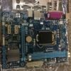 【断捨離百個捨て作戦】LGA1155規格のGIGABYTE GA-H61M-DS2っていうMicroATXのマザーボード 【ミニマリスト化への道No.038】