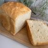 【おうち時間におすすめ】シロカ(siroca)のホームベーカリーで絶品簡単食パン