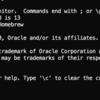 【Rails】【MySQL】rails newでDBをmysqlで始める流れ
