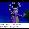 【ポケモン盾】玉入れで無双するタイプのライバル【鎧島編#01】
