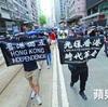 日本は香港の自由を見捨てるのか