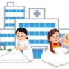 神奈川県、コロナ感染者の入院基準見直し!