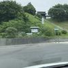 いにしえ街道(江差町)