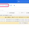 Wowhonyepot のログを StackDriver Logging から GCS に保存する