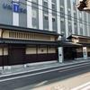 見た目が豪華な松屋ホテルユニゾ京都烏丸御池店でガッツリ肉×肉
