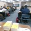 岡山市職労の中央委員会で30分講演