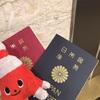 【パスポート受取】年末年始申請激混み注意