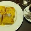 CAFE SEJOUR