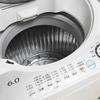 洗濯機内が汚い!?洗濯槽の掃除を簡単に済ませる方法とは