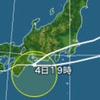 台風3号、記事を書いてのちの検証・その一