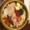 マンハッタンの美味しいお寿司その②TSUSHIMA