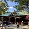 【東京】府社「根津神社」の見どころと御朱印