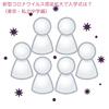 202003 新型コロナウイルスによる入学式実施予定を調べてみた(東京・私立中学校)