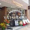 シャトレーゼの新ブランド『YATSUDOKI(やつどき)』が銀座7丁目にオープン! @銀座