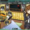 【艦これ】17春イベント 「出撃!北東方面 第五艦隊」 完走まとめ