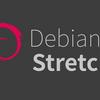 Debian 9「stretch」インストール その2