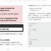 【おわび】2020年8月5日〜14日に販売したチェリー本のEPUBファイルに不具合がありました