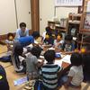 日の明るいうちから学習支援ボランティア・シープハウス開講です。