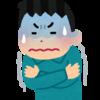 風邪を引いてしまいましたね。ポンポンペイン。次の配信予定について。