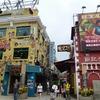 ギャラクシーマカオから歩いて行ける!タイパビレッジへ出かけよう!
