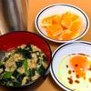 妊婦中期🤰3食ひとり飯🍚vol.5