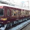 【京とれいん雅洛】阪急の京都に向かうさらに進化した観光電車を解説します。お庭や町家風座席などが乗車券だけで楽しめる。
