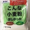 ツォンヨウピン(葱油餅)と 犬山ローレライ麦酒