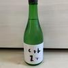亀泉 CEL-24 純米大吟醸 火入れ原酒