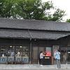 2019.06.16 山居倉庫~酒田市内散策