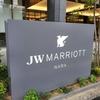 JWマリオット・ホテル奈良 エグゼクティブスイート宿泊記 スイートナイトアワード利用でアップグレード 2020.7.22開業