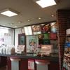 「ほっともっと」(東江店)の「あっさり塩こんぶと とり天丼」440−50円(昼割) #LocalGuides