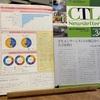 2つの学内広報誌に掲載されました