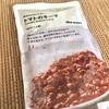 【ちょwww】無印の「トマトのキーマ」ってケチャップ以上にトマト味やんwww