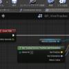 UE4でHTC Vive Trackerを動かしてみた