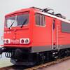 Roco 62621 DBAG 155 104-3 Ep.5