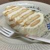 黒柳徹子さんのビスケットケーキ&豚肉、茄子、しし唐の豆板醤炒め、から揚げ