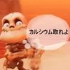 【レビュー】PS4 スパイロ×スパークス『骨集めするスパイロ』#7【攻略・プレイ日記】