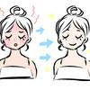 肌温度を下げる鎮静美容でストレス肌が蘇った話