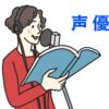 声優うえだゆうじさん出演アニメ7作品のキャラ紹介