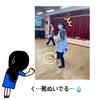 惠子先生は忙しい!!!