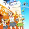 【ハンカチ必須】絶対に泣けるアニメおすすめ30選!
