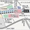 熊本駅前再開発