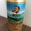 【本日の一杯】自販機限定!ボス ワールドコレクション コロンビア飲んでみた